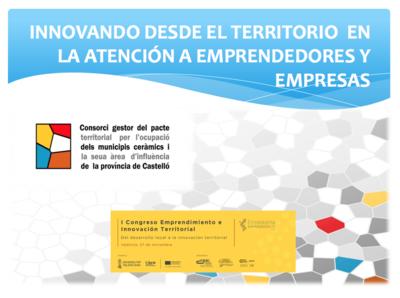 Innovando desde el territorio en la atención a emprendedores y empresas